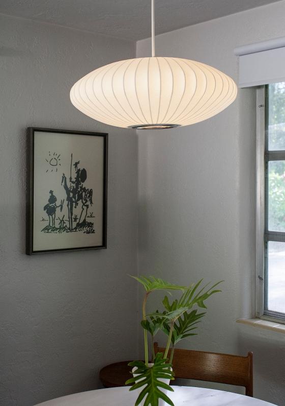 Nelson_Lamp1